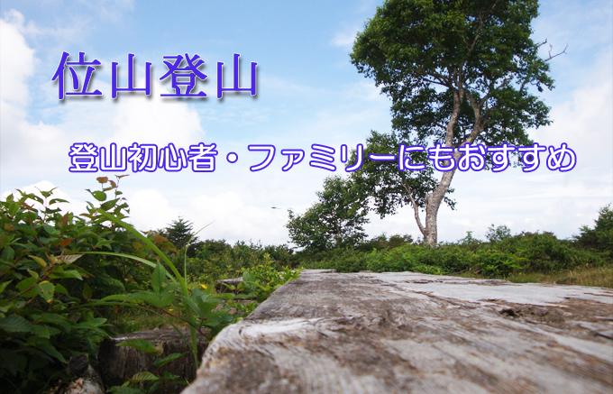 kuraiyamatozan1