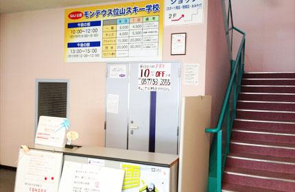 school_info